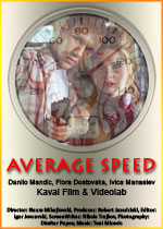 An Average Speed
