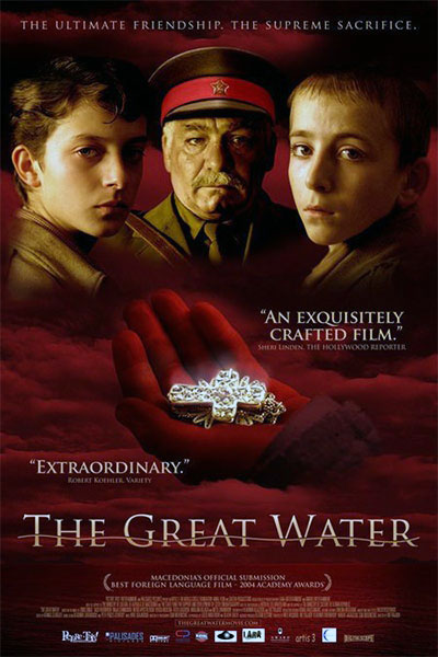 The Great Water - Golemata Voda